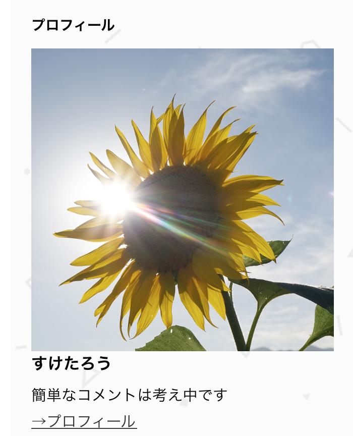 スクリーンショット 2016-08-29 23.24.34