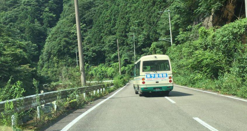 鞍瀬 路線バス
