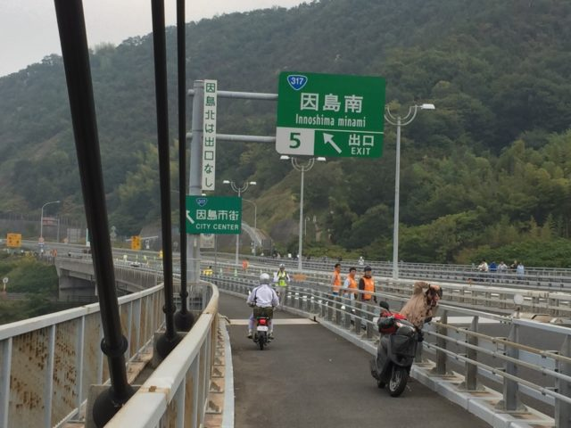 iサイクリングしまなみ 因島大橋