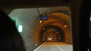 新寒風山トンネル
