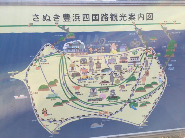 道の駅 豊浜
