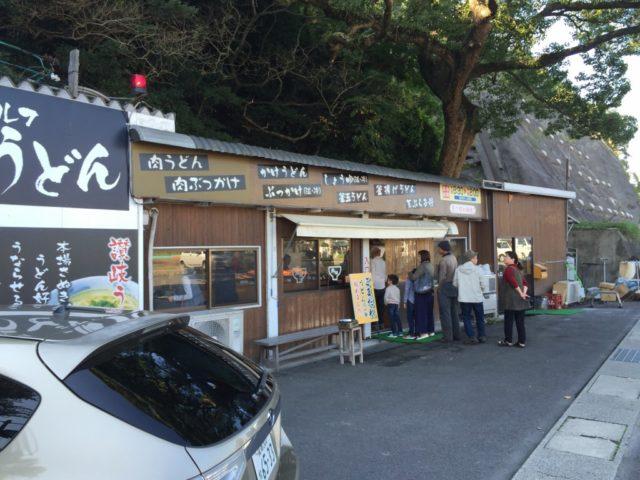 鳥越製麺所