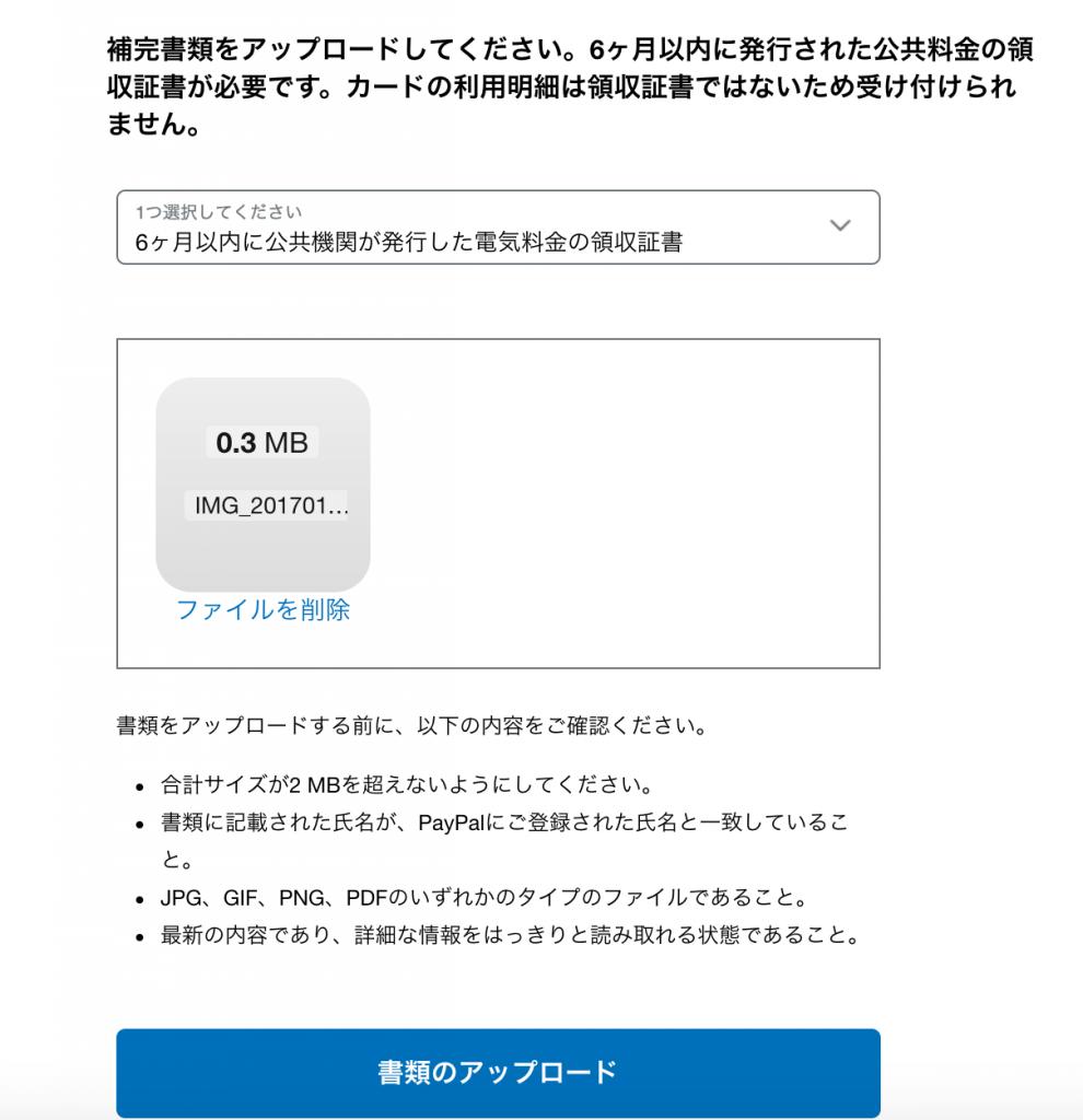スクリーンショット 2017-01-03 10.34.06