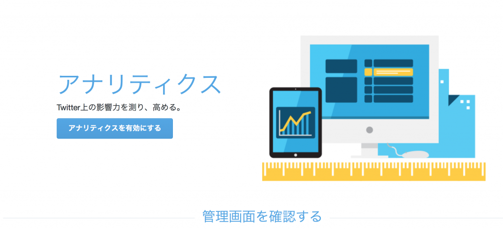 スクリーンショット 2017-02-05 10.52.47