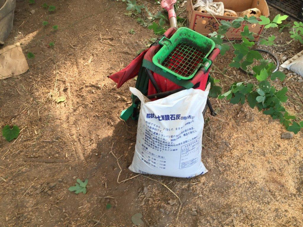 肥料散布機