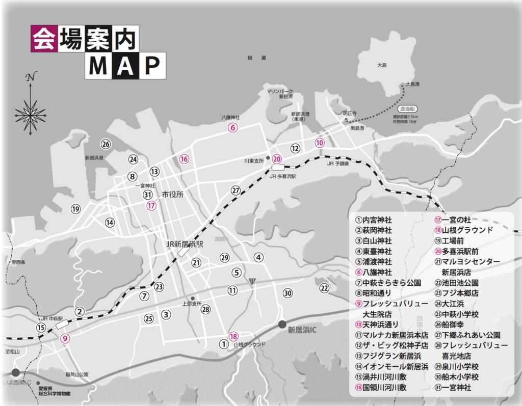新居浜太鼓祭り運行スケジュールの地図
