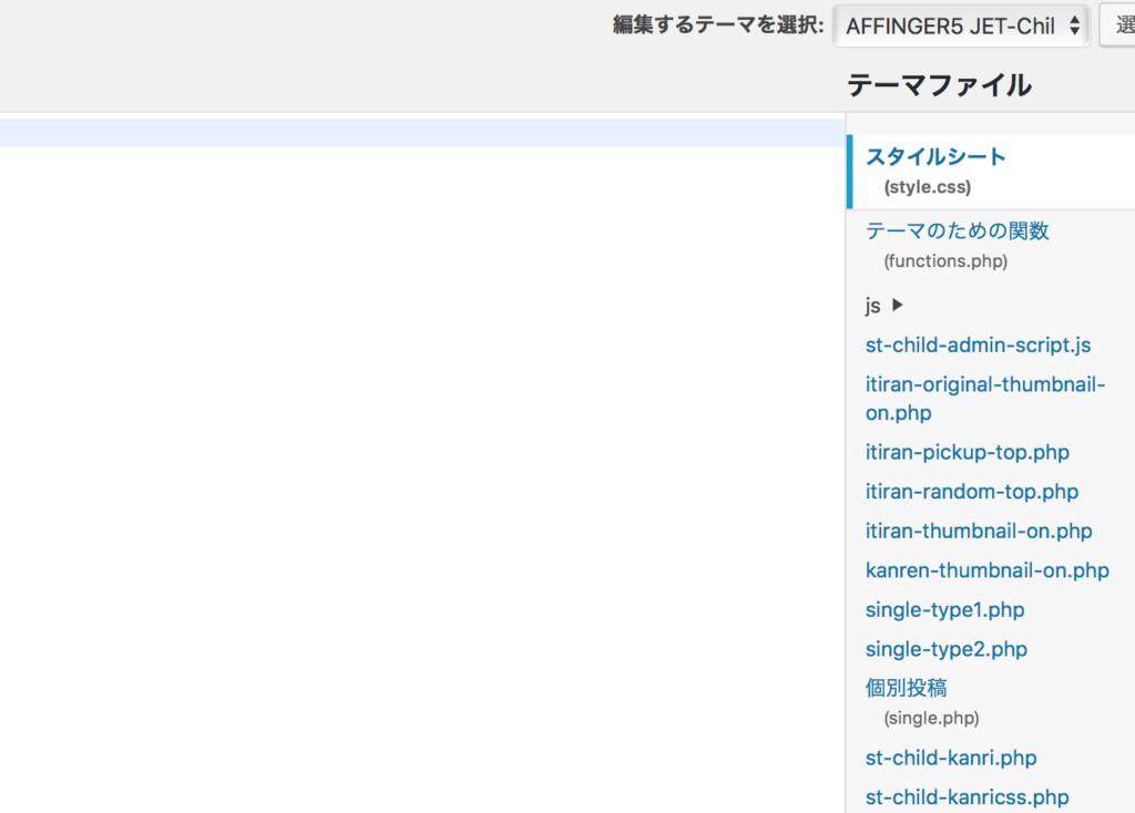 phpコード再入力