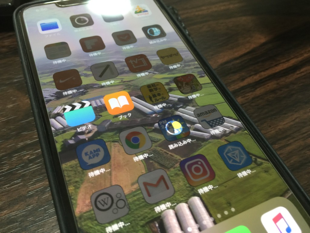 iPhone XS Maxへアプリがダウンロード