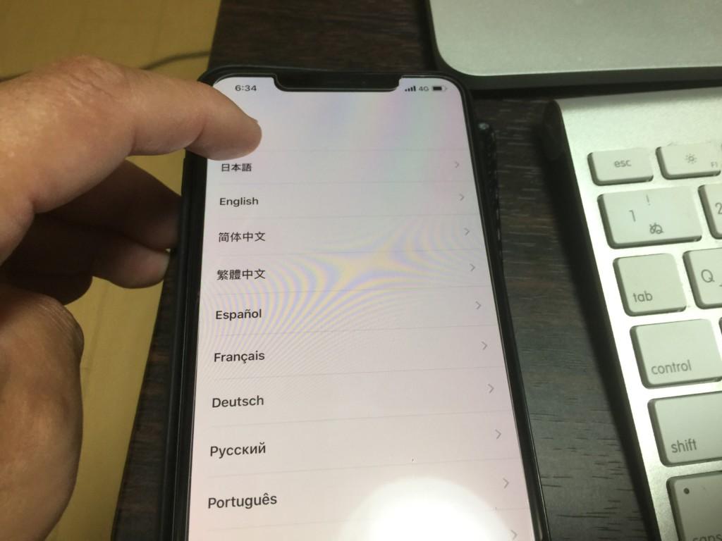 iPhone初期設定 言語選択