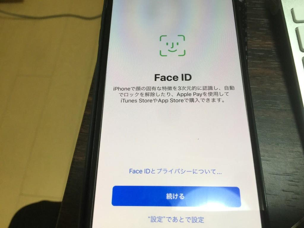 iPhone Face ID設定
