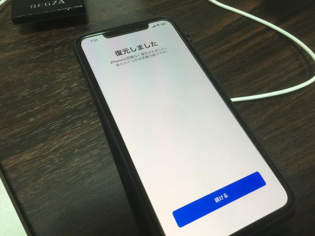 iPhone 復元完了