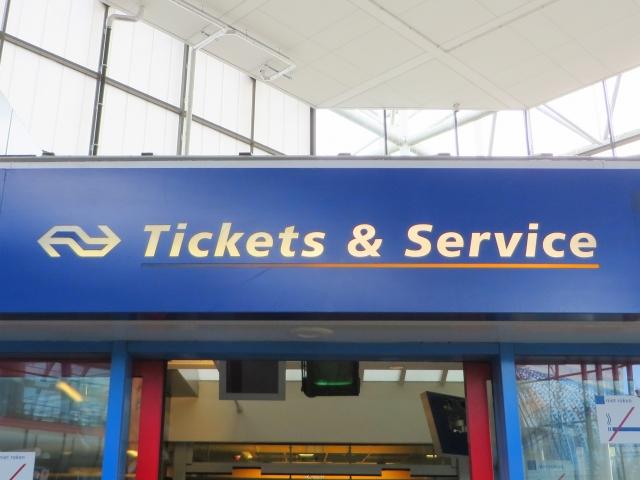 チケット販売所