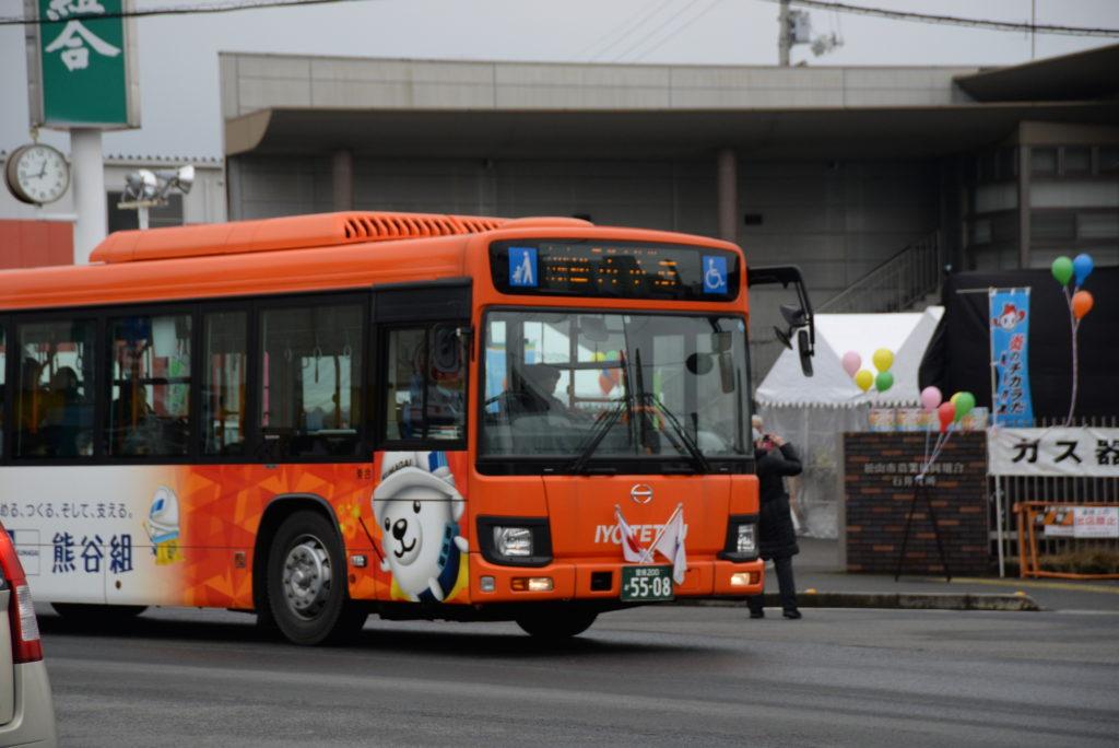 伊予鉄 椿まつり 臨時バス