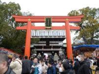 椿神社 椿まつり