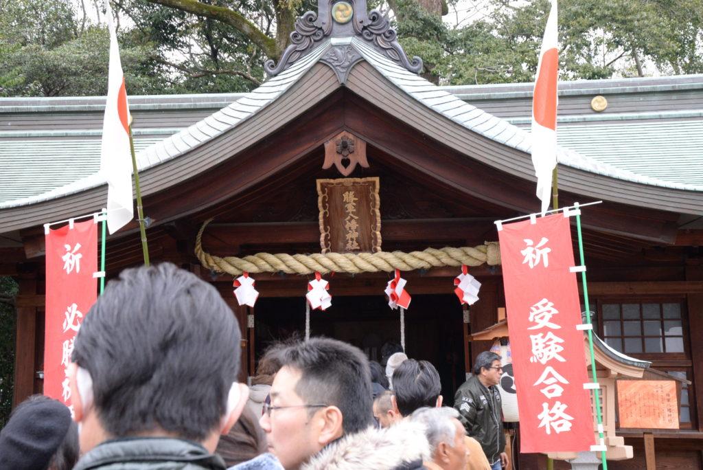 椿神社 勝軍八幡神社