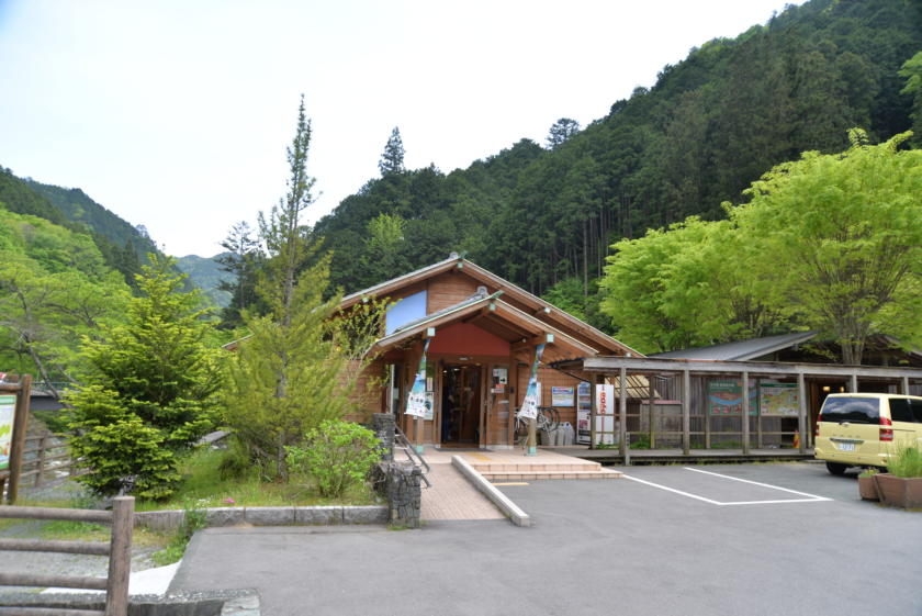 道の駅 木の香