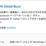 VA Social Buzz