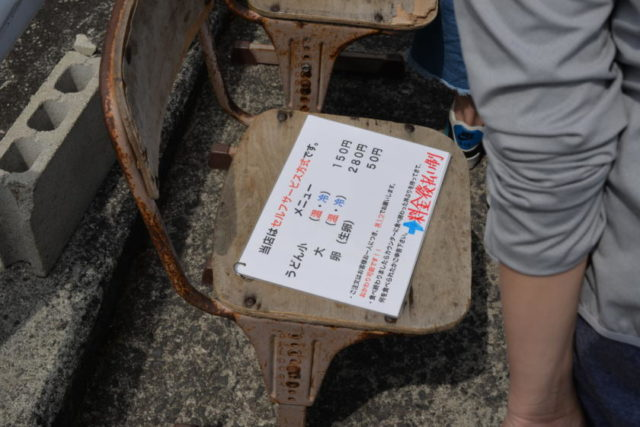 谷川米穀店 メニュー表
