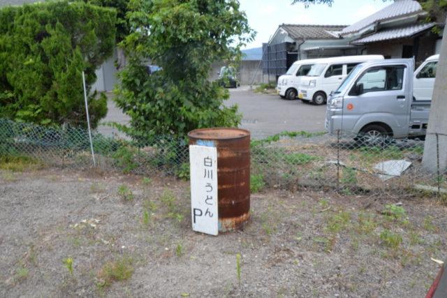 SHIRAKAWA 駐車場