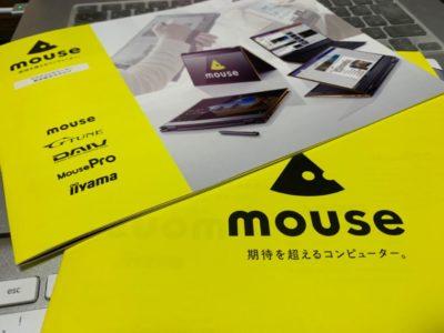 マウスコンピューター