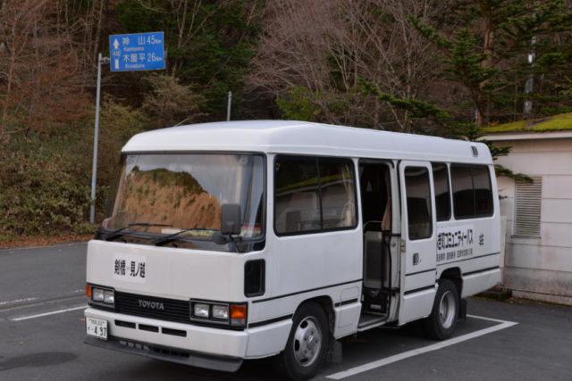 剣山 交通手段