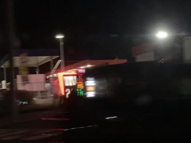 愛媛県新居浜市 ガソリン価格