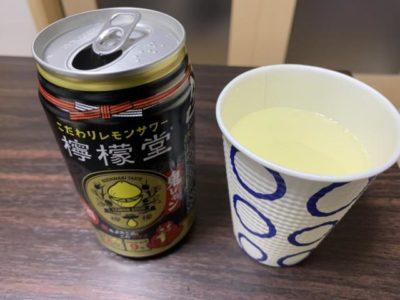 檸檬堂 鬼レモン