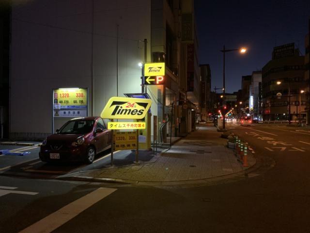 駐車場 タイムズ