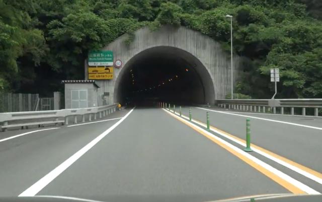 三坂第1トンネル