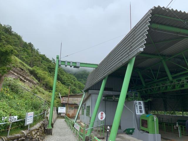 剣山 西島駅 リフト