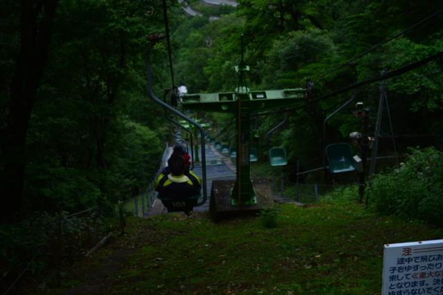 剣山観光リフト
