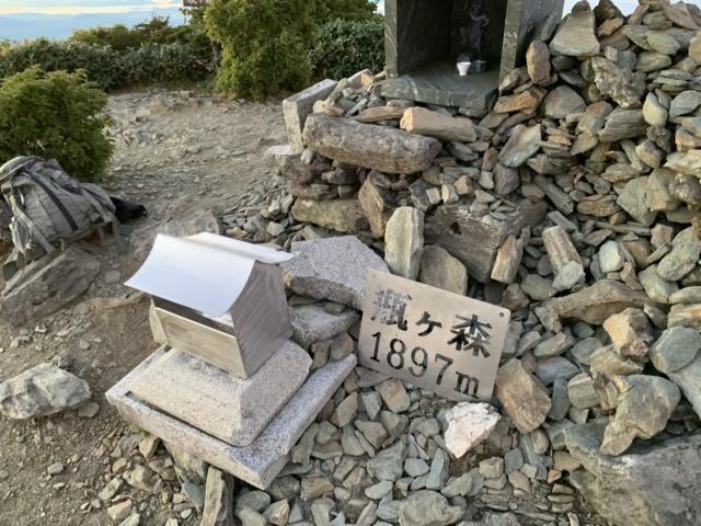 瓶ヶ森山頂1897m