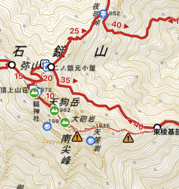 石鎚登山ルート