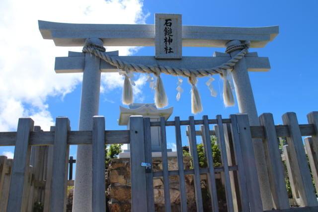石鎚山 山頂社 石鎚神社