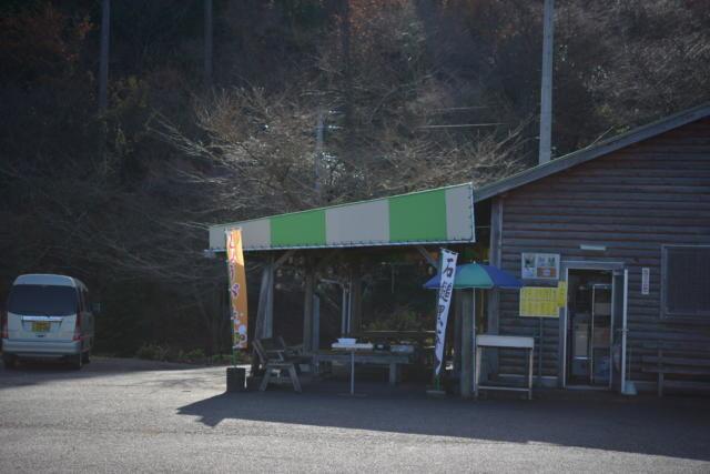 横峰寺駐車場にある売店