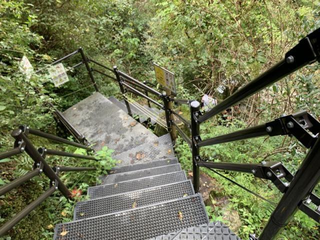 にこ淵 階段