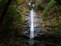 愛媛県西条市 おたるの滝